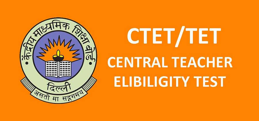 CTET-EXAM-PITARA
