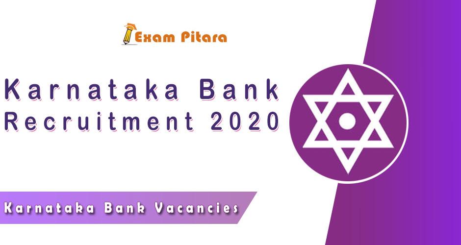 Karnataka Bank Recruitment 2020