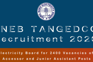 TNEB TANGEDCO Recruitment 2020