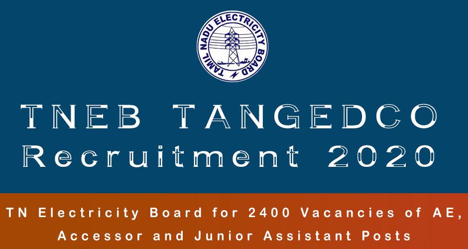 TNEB TANGEDCO Recruitment 2020