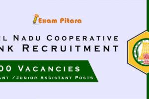 Tamil Nadu Cooperative Bank Recruitment 2020