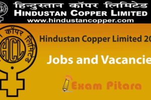 HCL Recruitment 2020