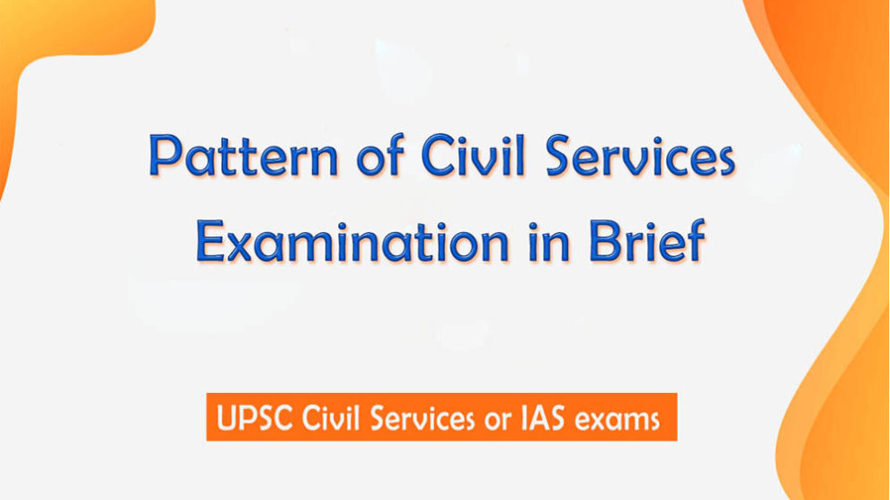 UPSC - Exam Result Admit Card Salary Syllabus & Eligibility