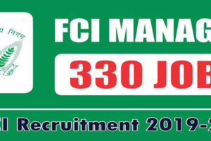 FCI - Exam Result Admit Card Salary Syllabus & Eligibility