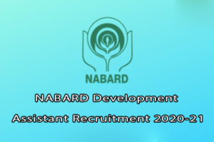 NABARD– Exam Date Result Eligibility Admit Card