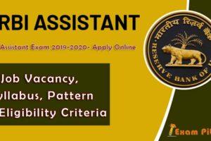 RBI-Job-Vacancy-exam-pitara