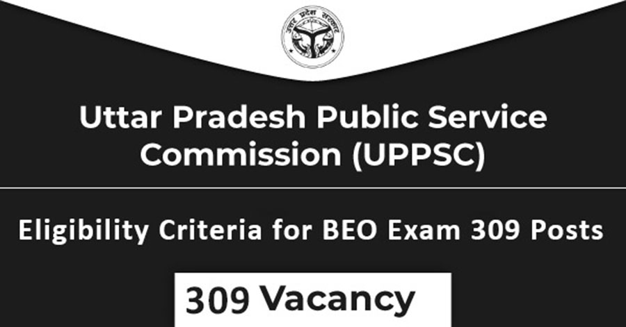 UPPSC- Exam Date Result Eligibility