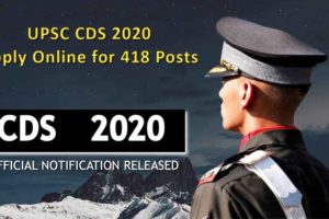 UPSC CDS Answer Key Info for Eligibility, Syllabus, Pattern