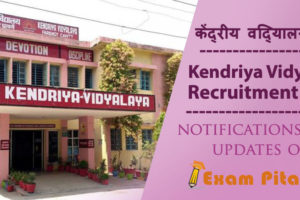 kendriya vidyalaya recruitment 2020 banner