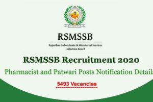 RSMSSB banner