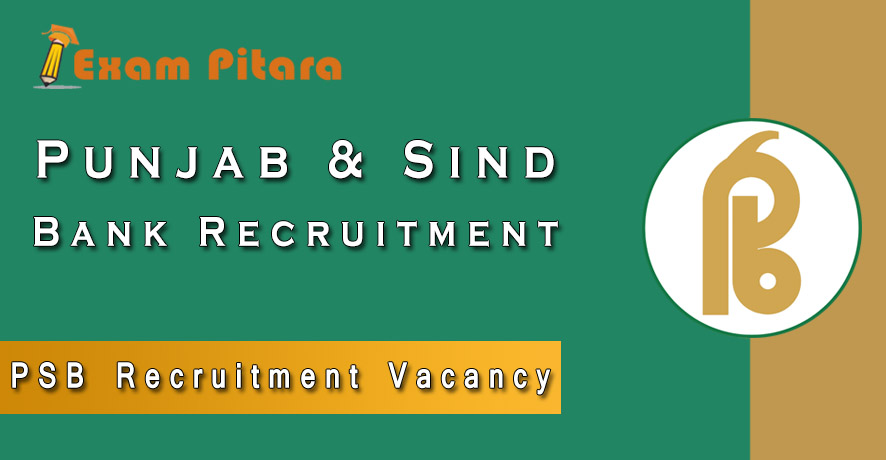 PSB Recruitment 2020-21