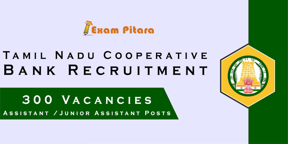 Tamil Nadu Cooperative Bank Recruitment 2020