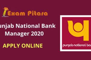 pnb bank jobs 2020