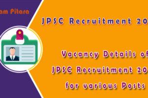 JPSC Recruitment 2020