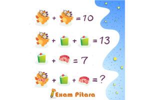 Mathematics Puzzles