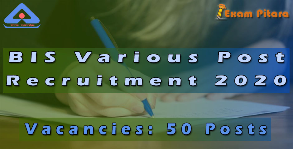 Bureau of Indian Standards Recruitment