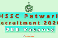 HSSC Patwari Recruitment