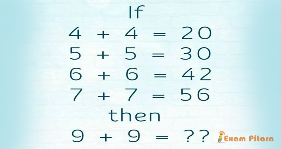 Math Reasoning Question
