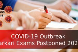 COVID-19 Outbreak Sarkari Exams Postponed 2020