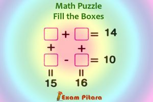 Math Puzzle Fill in the Boxes