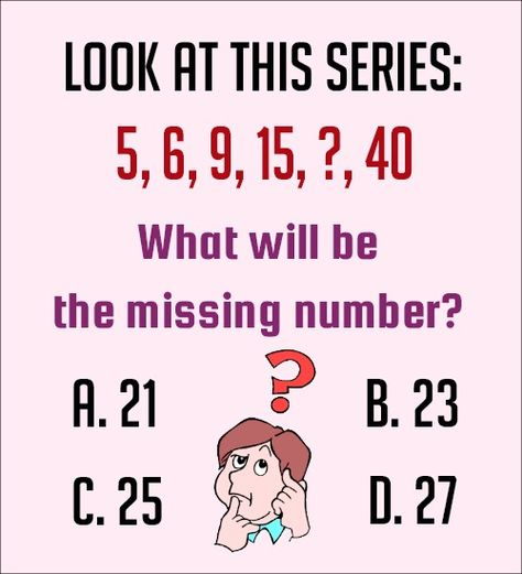 Math Riddle to find Missing Number in the Series