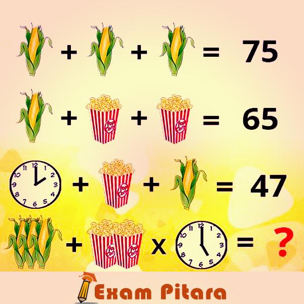 Math Viral Puzzle