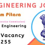 exam-pit-bihar-engineer-jobs