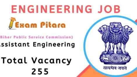 exam-pit-bihar-engineer-jobs